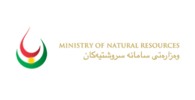 Kurdistan Ministry of Natural Resources